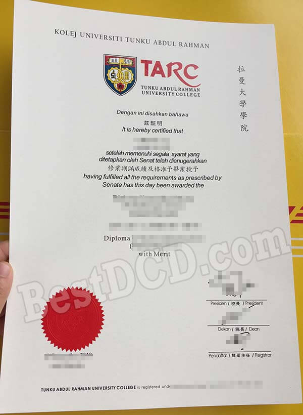 Where to buy a TARC fake diploma online?