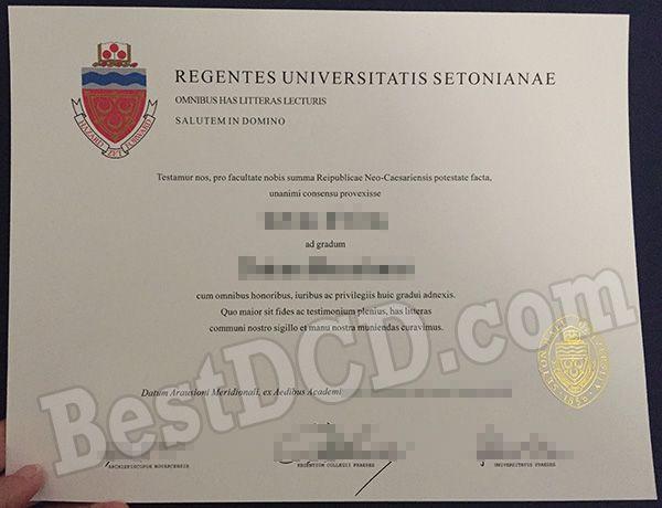 Seton Hall University fake diploma, buy fake USA degrees