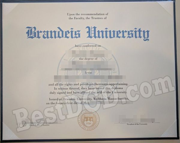 How much a copy of Brandeis University fake degree
