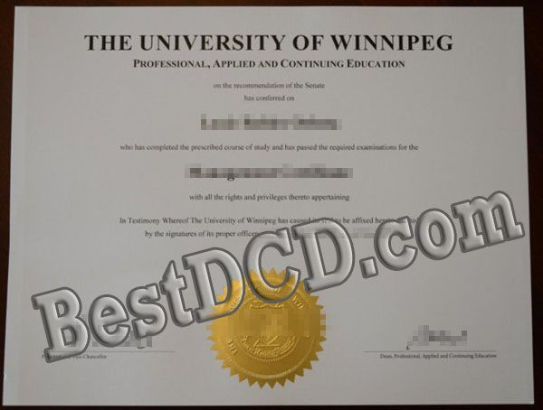 How much a copy of UWinnipeg fake degree