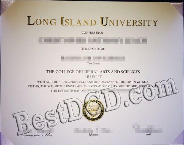 Where to buy LIU fake degree? make USA diploma